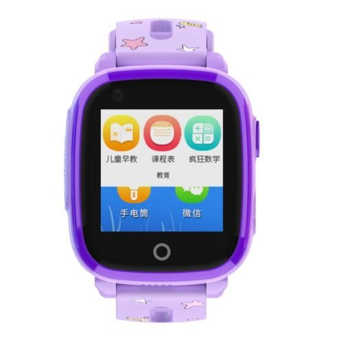 4G Kids Smartwatch with Facetime 2