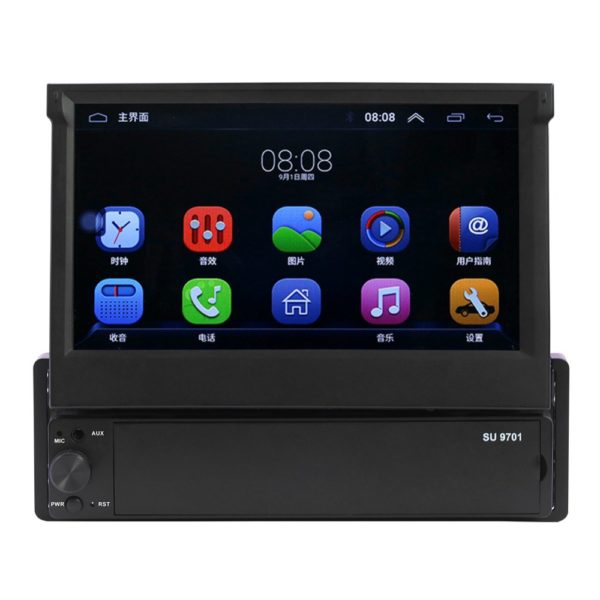 7 Inch HD Screen Android System GPS Navigation Integrated Machine Bluetooth MP5 Player Reversing Image Car Radio AU 1