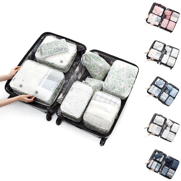 8PCS/Set Travel Luggage Organizer Storage Pouches Suitcase Packing Bags 1