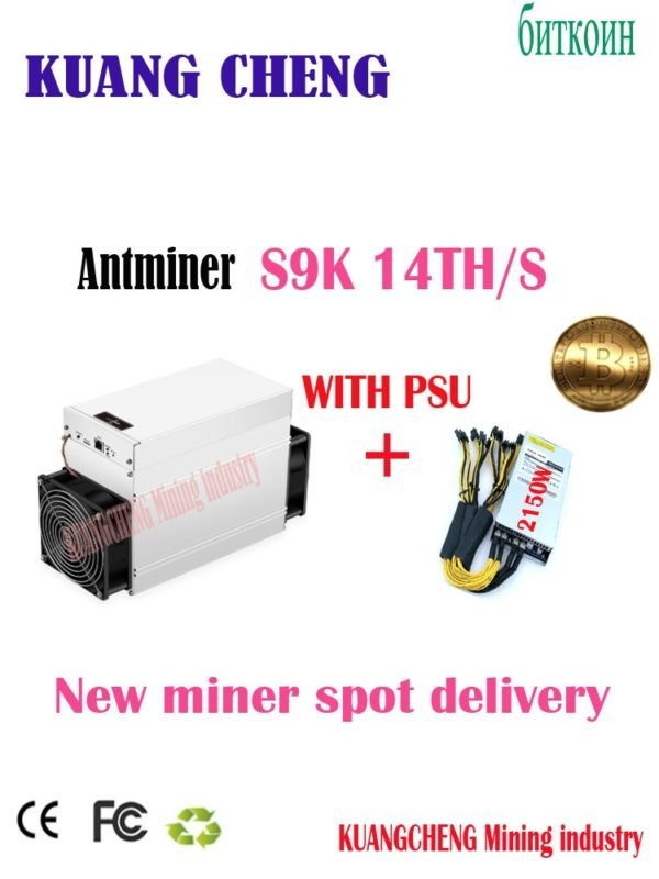 NEW BTC BCH 7nm Asic Miner AntMiner S9K 14T WITH PSU 2150W 1