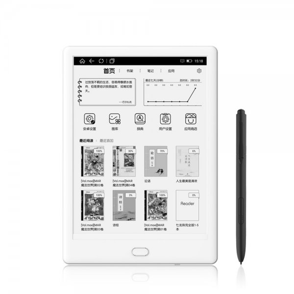 BOYUE T78D Likebook Muses E-book Reader 7.8-inch Ink Screen Dual-touch Android 6.0 2G/32G Memory 8 Core Ebook Reader 1