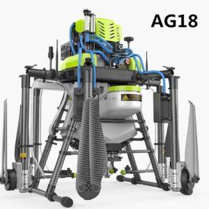 AG18 18L hybrid electric drone complete set / plant protection UAV / agricultural application