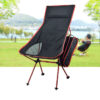 Portable Collapsible Moon Chair Fishing Camping BBQ Stool Folding Extended Hiking Seat Garden Ultralight Portable Indoor Outdoor Chair
