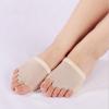 Dancing Feet Set Modern Dance Belly Dance Toe Pad Dance Supplies 2