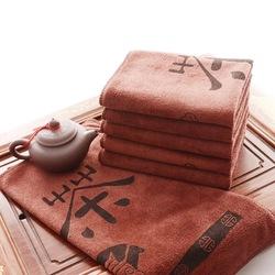 Superfine Fiber Tea Towel Super Water Absorption Tea Towel Kungfu Tea Accessaries 1