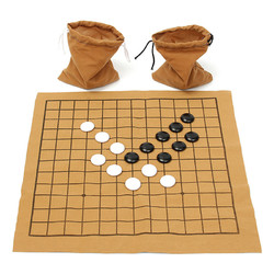 90PCS Go Bang Chess Game Set Suede Leather Sheet Board Children Educational Toy 1