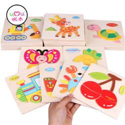 Umu Wooden 3D Jigsaw Puzzle Toy Kids Children Cartoon Animal Puzzle Gift Intelligence Toys 1