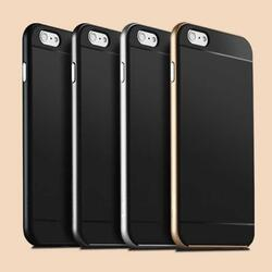 iPhone 6 Case with Armour Body Protection - Color: Gold 1