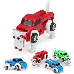Automatic Transformation Dog Car Vehicle Clockwork Winding Up For Kids Christmas Deformation Gift 1