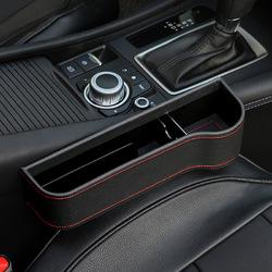 PU Leather Right Side Car Seat Crevice Gap Storage Box Pocket Organizer Phone Holder 1