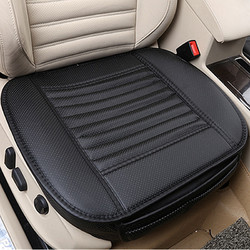Universal 3D Breathable PU Leather Car Seat Cover Pad Mat for Auto Chair Cushion 1