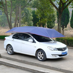 Portable Semi-automatic Car Umbrella Tent Waterproof Anti UV 400x210cm 1