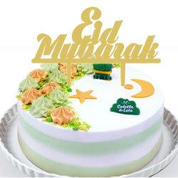 Eid Mubarak Ramadan Iftar Cake Topper Muslim Islam Hajj Cake Decor Black Gold Cake Decorations Cake Decoration Set Baking Tolls 1