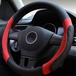38cm Universal Leather Sport Car Auto Steering Wheel Covers Four Colors 1