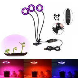 LUSTREON USB 18W 3Heads Clip-on Grow Light Dimmable Timing Plant Lamp for Indoor Flower DC5V 1