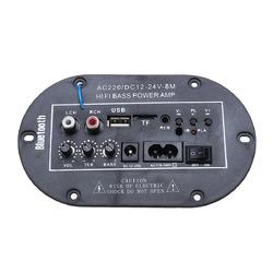 220V 8 Inch High Power Enthusiast Audio Card Digital With bluetooth Car Amplifier 1