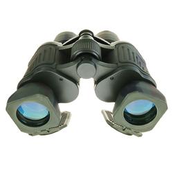 50X50 Outdoor Tactical Binoculars HD Match Coordinates Low Light Level Night Vision Telescope 1