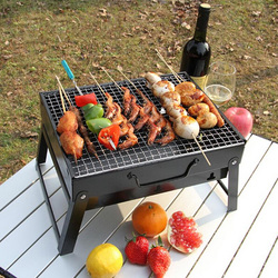 Outdooors BBQ Portable Charcoal Grill Household Folding Rack Grill 1