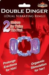 Double Dinger - Purple 1
