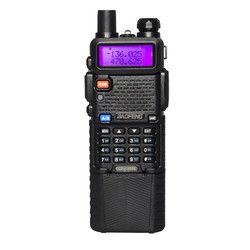 Upgrade BaoFeng UV-5R Walkie Talkie VH/UHF Dual Band Two Way Radio Transceiver 3800mah Battery 1